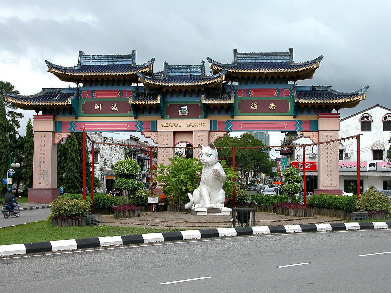 Maleisië, Kuching, de stad van de kat - Sarawak